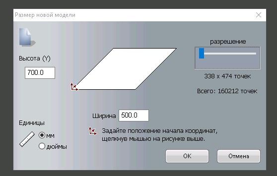 Разрешение.jpg